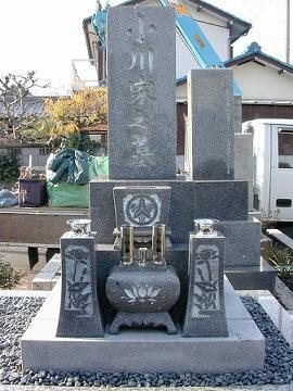 墓石花立て完成