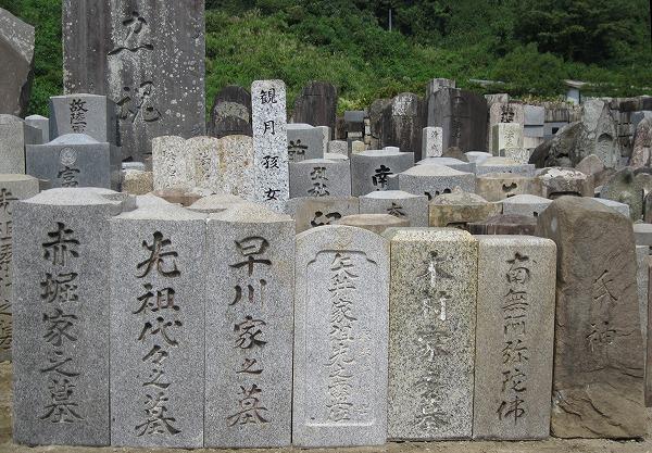 平成24年10月の無縁供養墓石