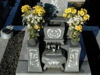 墓石の花立て工事前