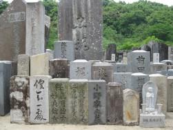 無縁供養したお客様の墓石2