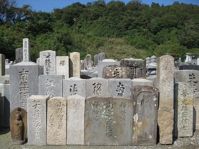 平成26年11月の無縁供養墓石
