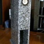 石のバックーホーンピーカー