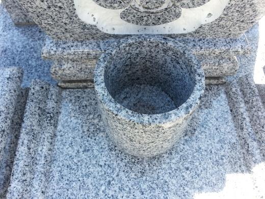 石の湯飲み