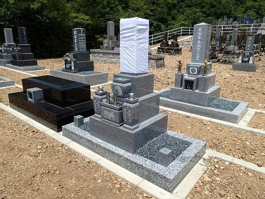 岐阜市上加納でお墓建立のM様