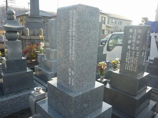 お墓の削り直しと文字彫り