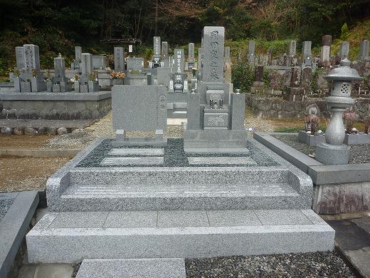 九寸 唐原石のお墓