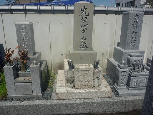 お墓の苔掃除と砂岩のお墓の文字彫り
