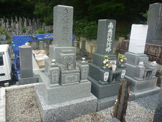 市営墓地で大島石のお墓建立