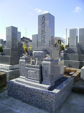 萱場墓地の施工事例