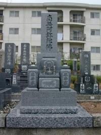 須賀墓地 8寸3段型墓石