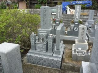 8寸2段型と墓誌