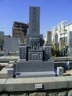 西荘霊園 3段型墓石完成