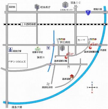 takagi_chizu-v640.jpg