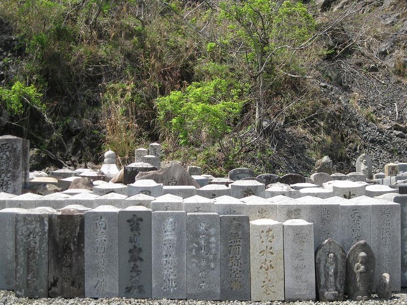 無縁回収供養墓石