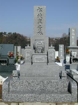 3段型墓石