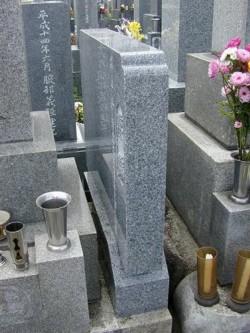 狭所用墓誌