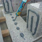 四ツ石の耐震接着剤施工