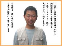 taishiyou