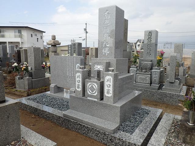 お墓の移動リフォーム