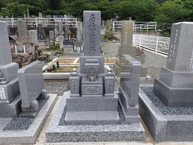 唐原石のお墓と墓誌
