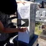 お墓の戒名・法名の写し方