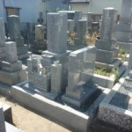 岐阜市萱場墓地で唐原石のお墓と墓誌建立しました