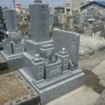 岐阜市立政寺墓地でお墓建立しました 平成25年4月