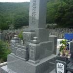 岐阜市市営上加納墓地で大島石のお墓建立工事しました よ地区その2