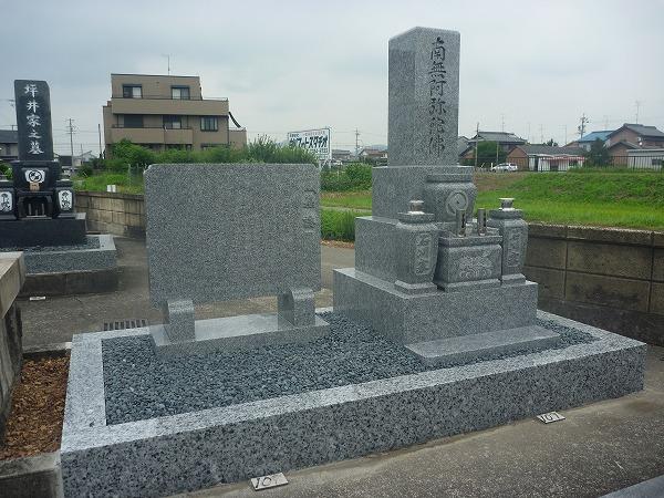 庵治石の墓石