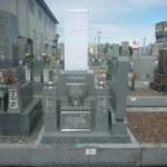 岐阜市薮田霊園で純国産墓石 大島石のお墓建立しました