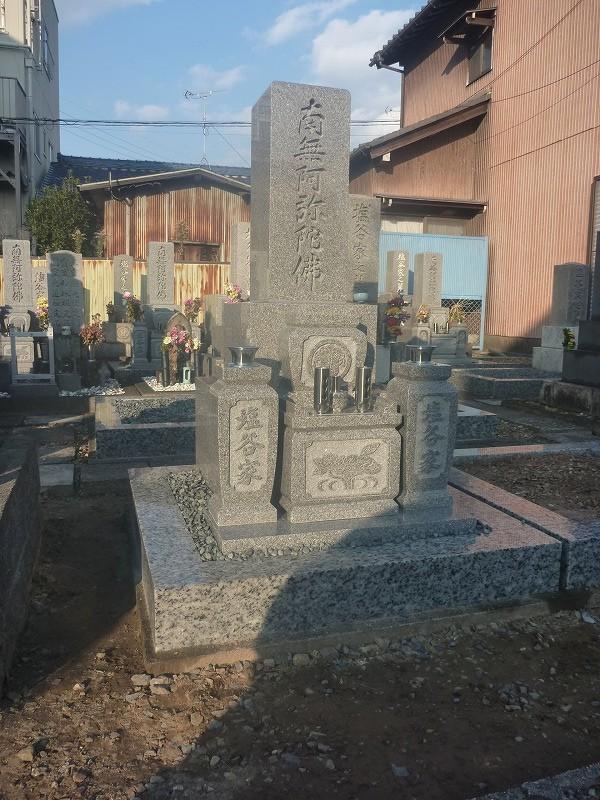 唐原石のお墓完成