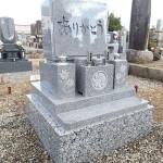 岐阜市市営穴釜墓地で純国産唐原石のデザイン墓石完成