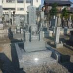 岐阜市市営穴釜墓地で純国産墓石 天山石のお墓建立しました