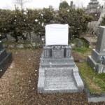 岐阜市市営穴釜墓地で、純国産墓石天山石デザイン墓石建立しました
