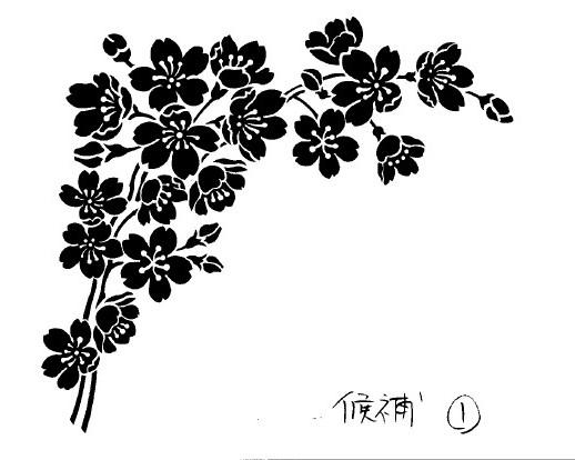 桜のデザイン