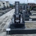 お墓の移転と墓誌工事