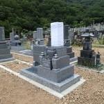 純国産墓石天山石のお墓
