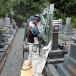 現地・墓所でのお墓の文字彫り