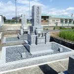 三段型のお墓完成