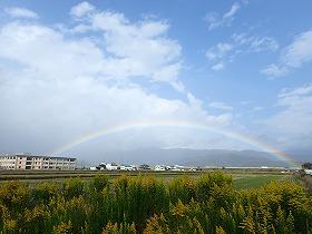 虹が綺麗でした