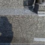 ヒビ割れた中国石