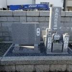 純国産紀山石の墓誌が完成