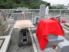 小型運搬車でお墓でお墓を運びます