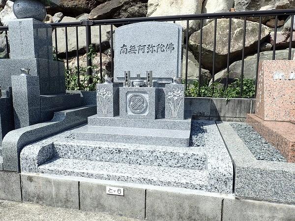 デザイン墓石完成