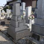 天山石のお墓