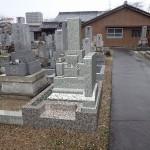 八寸三段と墓誌