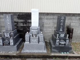 三段型のお墓建立