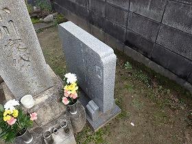 既存の墓誌