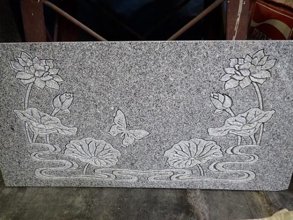 石に彫った見本