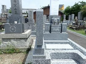 狭所用墓誌2